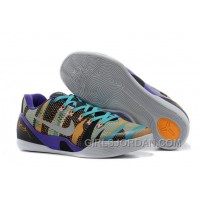 "Nike Kobe 9 EM ""Unleashed"" Mens Basketball Shoes For Sale"