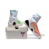 Nike Kobe 9 High Woven Rainbow White Men Shoes New Release