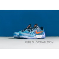 NIKE KOBE VENOMENON 5 Jade Blue Orange Discount