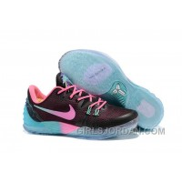 NIKE KOBE VENOMENON 5 South Beach Blue Black Pink Lastest