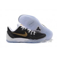 NIKE KOBE VENOMENON 5 White Black Metallic Gold Authentic
