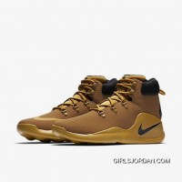 Nike Kwazi 2 AA0548-700 Brown Free Shipping