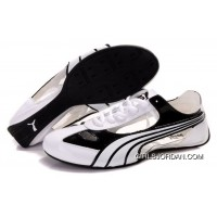 Puma Espera Ii Sequins White/Black/Beige Cheap To Buy